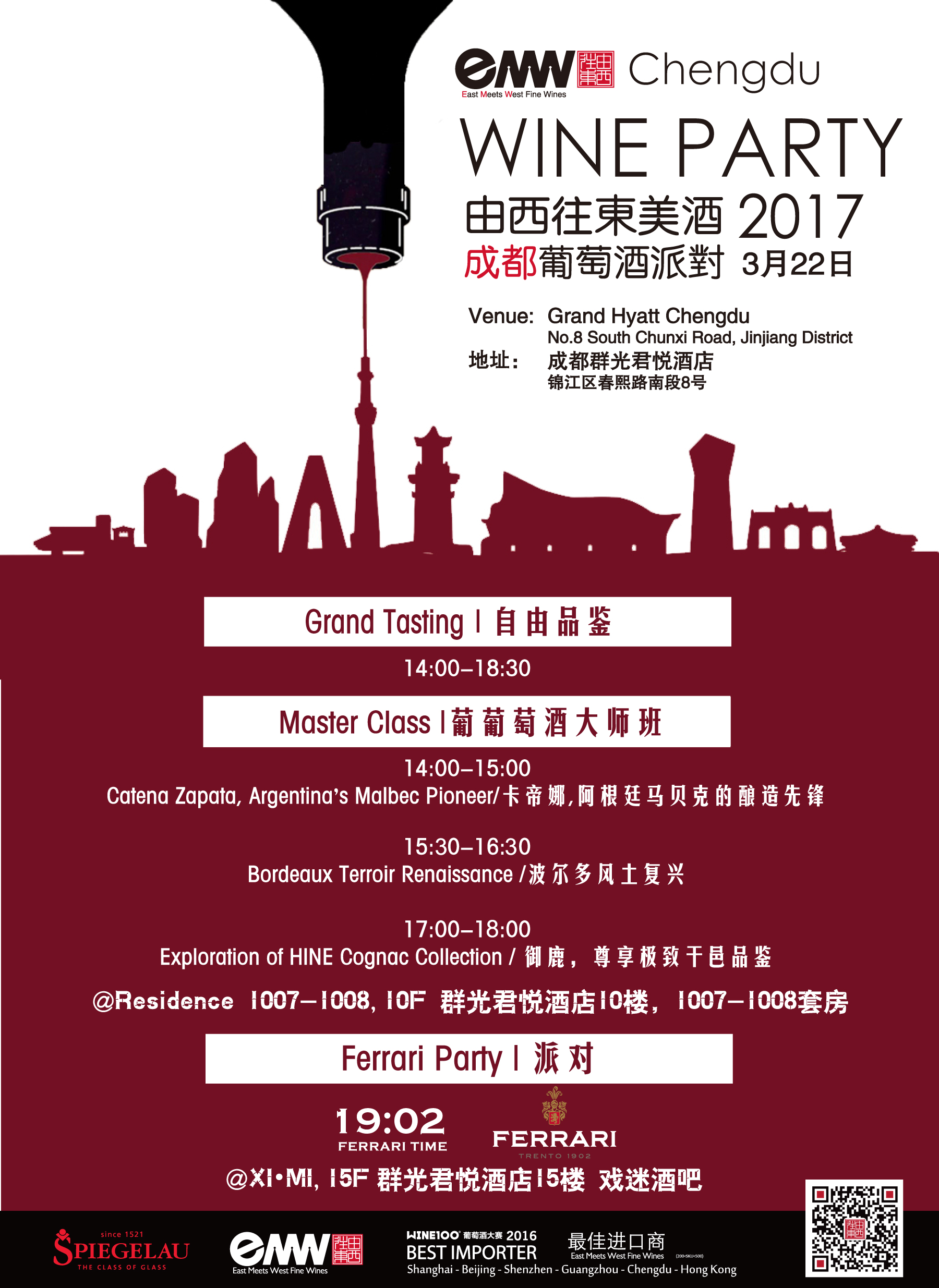 Chengdu Wine Party